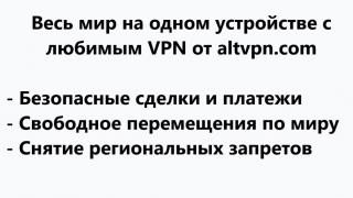 5 reasons to use the VPN service ALTVPN