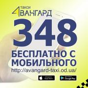 Fast and affordable taxi vanguard. Odessa