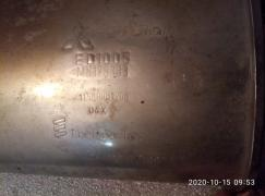Глушитель к Митсубиси Кольт 2004-2008г