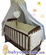 Promotion! New! Set: Stroller 2 in 1, crib, mattress, bedding