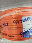 Sell copper cable VVGng 2*2,5