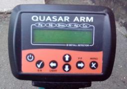 """Selling a new metal detector """"Kvazar ARM"""""""