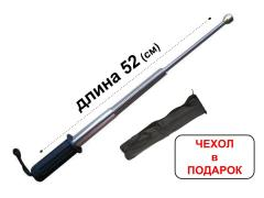 Stick telescopic + Case. Cash on delivery on Ukraine